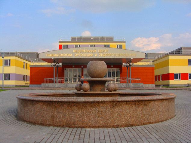 Офтальмологическая больница кемерово вакансии